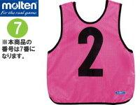 molten/モルテン GB0012-PK-07 ゲームベストジュニア (蛍光ピンク) 【7】の画像
