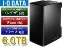 I・O DATA/アイ・オー・データ 超高速LAN接続型ハードディスク(NAS) LAN DISK 6TB HDL2-A6.0 ミラーリング対応 【Windows 8対応】