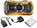 RICOH/リコー RICOH WG-50(オレンジ)+バッテリー+充電器キットセット【wg50set】 【当店在庫限り!早い者勝ち!】