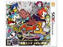 レベルファイブ 妖怪ウォッチ3 スキヤキ【3DS】★覚醒エンマメダル同梱(永久特典)