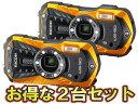 RICOH/リコー RICOH WG-50(オレンジ)×2台セット【wg50set】 【当店在庫限り!早い者勝ち!】