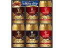 KEYCOFFEE/キーコーヒー 挽きたての香りギフト/ADA-50