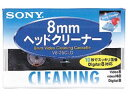 SONY / ソニー V8-25CLD(乾式)