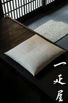 列印可以明星罐咖啡和茶林木覆蓋率和儲存容器 / 日本製造的 /LOLO