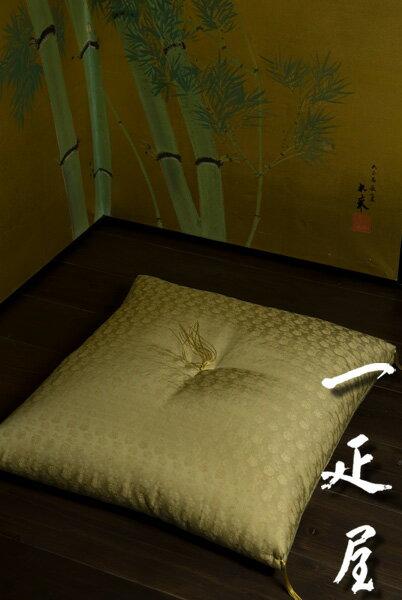 緞子(福寿)座布団 59×63cm ※八端判