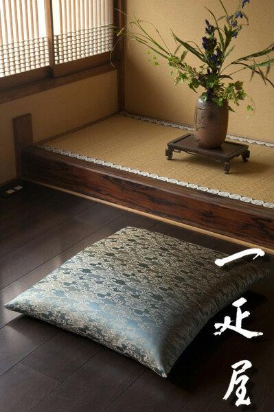 正絹緞子(水雲)座布団カバー 65×69cm ※夫婦判