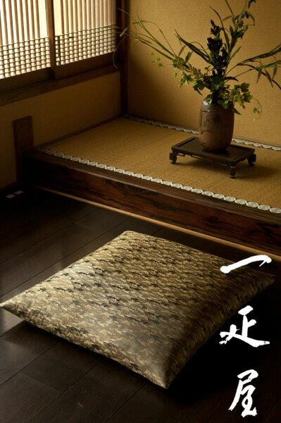 正絹緞子(山水)座布団カバー 65×69cm ※夫婦判