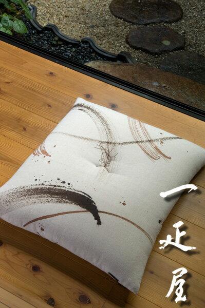 土布(柿渋タケ染・白)座布団 59×63cm ※八端判