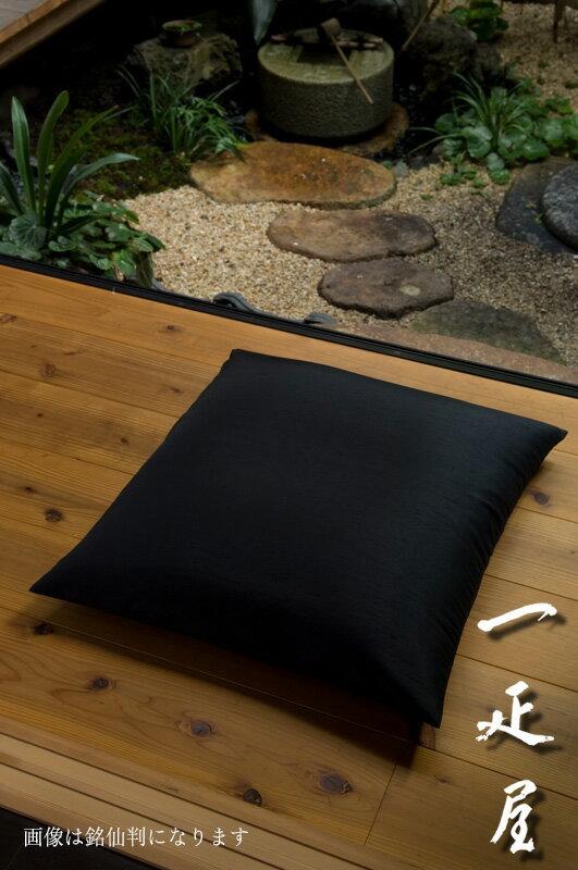 シャンタン(黒)座布団カバー  50×50cm ※業務用サイズ 無地