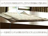 送料無料ピカピカッ!水拭きモップ/モップ/掃除道具/雑巾がけ/殺菌