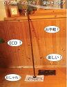 送料無料 むろの屋 ピカピカッ!楽拭きモップ 木製ハンドル付き /モップ/掃除道具/雑巾がけ/除菌 02P23Apr16
