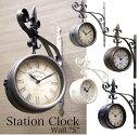 壁掛け時計 おしゃれ Station Clock ヨーロッパ風 アンティーク 壁掛両面時計 アナログ ステーションクロック S クリームホワイト ブロンズ ブラック 新色シルバー