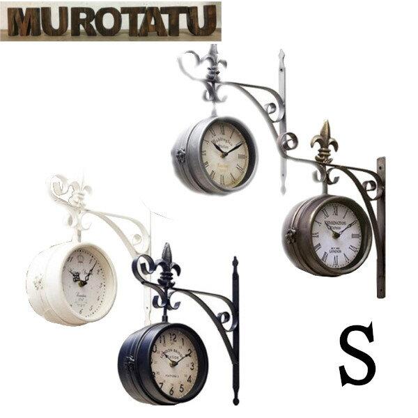 壁掛け時計 おしゃれ Station Clock ヨーロッパ風 アンティーク 壁掛両面時計 アナログ ステーションクロック S クリームホワイト ブロンズ ブラック
