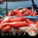 キンメダイ【特大1kg】高知県産 御歳暮 国産金目鯛 キンメ...