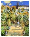 【高級】【肉筆】【複製名画】【壁掛け】【油絵】【絵画】【アート】【金運】【風水】【運気】【風景】クロード・モネ Claude Monet「ヴェトゥイユのモネの庭」オーダーメイド制作 F6 F8 F10 F12 F15 F20 F30 F40 F50品質保証日本製額縁付IMN5