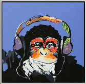 【10P05Nov16】【10P】【オイルペイント】ゴリラ 絵画ペット 犬猫 『俺はゴリラ』サイズL:縦83cm×横83cm×厚さ3.0cm 【額付】【かべ 壁飾り】壁掛け 子供 部屋