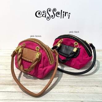 Casselini / Leather Cover Pochette BAG / 25-0815/selectshop mu