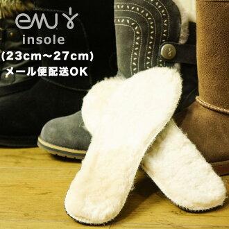 EMU EMU boots in store famous EMU Orthotics insole