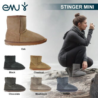 (SALE30%OFF)EMU STINGER MINI (W10003) (W6/W7/W8)