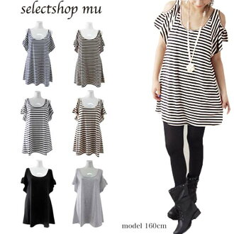 Mu Select / Open shoulder dress / mu-003