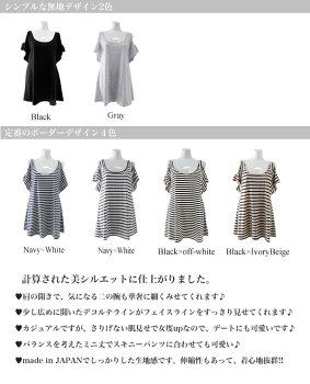 ムーセレクト【MuSelect】オープンショルダーワンピースmu-003