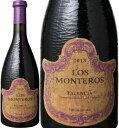 【ヤマト運輸で厳重梱包配送!】ロス・モンテロス ティント [2015] <赤> <ワイン/スペイン> ※ヴィンテージが異なる場合があります。