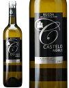 カステロ・ノーブレ [2018] ボデガス・カステロ・デ・メディナ <白> <ワイン/スペイン>【■S165】 ※即刻お取り寄せ品!ヴィンテージ変更と欠品の際はご連絡します!