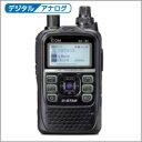 送料込み、値下げ!!【アマチュア無線】ID-31 簡単操作のデジタル対応機。GPS内蔵。D-STAR。非常通信・レジャー・海外交信に便利【アイコム】