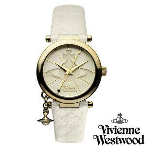 【送料無料】 Vivienne Westwood ヴィヴィアン ウエストウッド レディース 腕時計 時計 ビビアン VV006WHWH オフホワイト ヴィヴィアン・ウエストウッド 【あす楽対応】【RCP】【プレゼント】【ブランド】【セール】