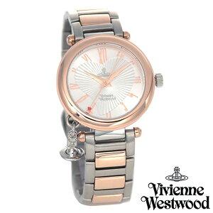 【送料無料】Vivienne Westwood ヴィヴィアン ウエストウッド レディース 腕時計 時計 ビビアン Orb オーブ VV006RSSL ヴィヴィアン・ウエストウッド 【あす楽対応】【RCP】【プレゼント】