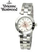 【送料無料】 ヴィヴィアンウエストウッド 時計 ヴィヴィアン 腕時計 レディース Vivienne Westwood VV092SL シルバー ヴィヴィアン・ウエストウッド 【あす楽対応】【RCP】【プレゼント】