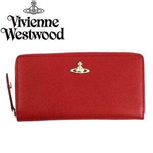 VivienneWestwoodヴィヴィアンウエストウッド長財布321289OPIOSAFFIANORED
