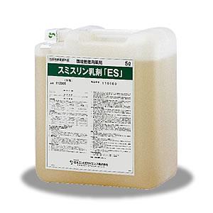 【送料無料】業務用液体殺虫剤 スミスリン乳剤「SES」(水性) 5L缶 医薬部外品 イエダニ ノミ ネコノミ 駆除