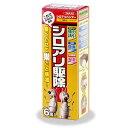 【あす楽】シロアリ駆除剤 シロアリハンター 6個入 白蟻駆除剤 白蟻ベイト剤