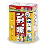 シロアリ駆除剤 お徳用シロアリハンター 1箱(15個入)【05P26Apr14】