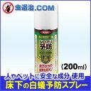床下のシロアリ予防剤 シロアリハンターエアゾール 200ml 予防 駆除に 換気口から噴射!