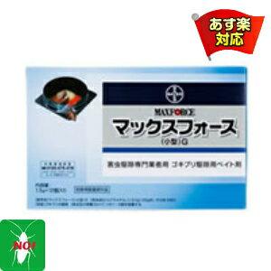 【 あす楽対応 / 即日発送 】 ゴキブリ駆除 ...の商品画像