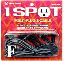 1 SPOT 9V AC-ADAPTER:F:1SPOT MC8 MULTI