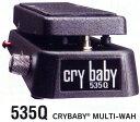 Dunlop 535Q CRYBABY MULTI-WAH クライベイビー ワウペダル