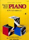 WP204J バスティン ベーシックス ピアノ (ピアノのお...