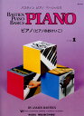 WP201J バスティン ベーシックス ピアノ (ピアノのお...