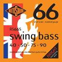 RotoSound (ロトサウンド) RS66S ベース弦 ショートスケール を 1set