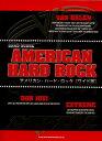 アメリカン・ハード・ロック[ワイド版] オムニバス シンコーミュージック バンドスコア 楽譜