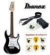 Ibanez GRX40 BKN (Black Night) アイバニーズ エレキギター アクセサリーキット+オリジナルピックセット