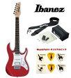 Ibanez GRX40 CA (Candy Apple) アイバニーズ エレキギター アクセサリーキット+オリジナルピックセット