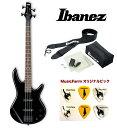 Ibanez GSR-320:BK (Black) アイバニーズ エレキベース アクセサリーキット+オリジナルピックセット