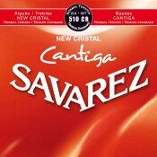 SAVAREZ Normal tension 510CR (Set) を 3set サバレス クラシックギター弦
