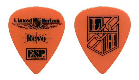 ESP Artist Pick Series Linked Horizon Revo Model PA-REVO10 Orange 10枚セット