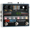【レビューを書いて次回送料無料クーポンGET】Electro-Harmonix 22500 Dual Stereo Looper エフェクター [並行輸入品][直輸入品]【エレ..