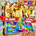 Artist Name: Y - DJ YOU★330 / KING OF EDM